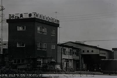 昔のおがわ運輸の会社の画像